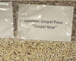 Japanese press-s